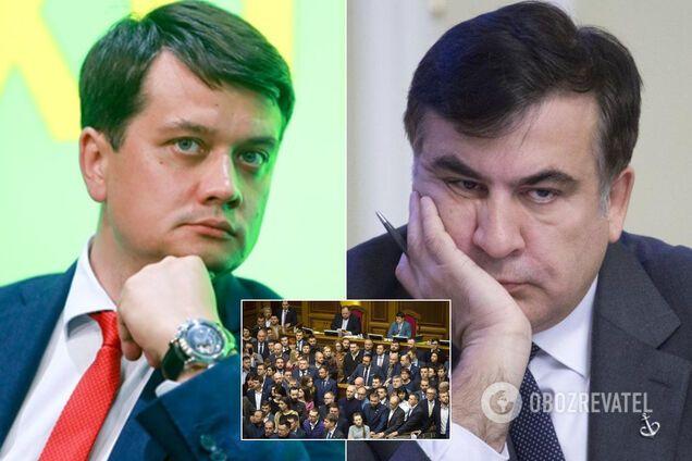 Разумков и Саакашвили