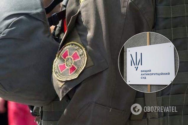 Афера с жильем Нацгвардии: суд увеличил залог подозреваемому до 3 млн грн