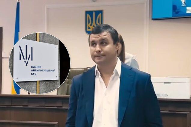"""""""Впервые в истории Украины"""": суд взыскал с Микитася рекордные 30 млн грн"""
