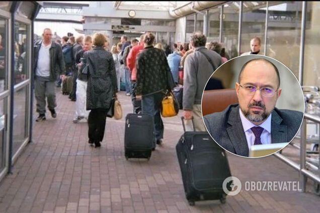 Заробитчане в ЕС: Шмыгаль назвал условия для выезда украинцев