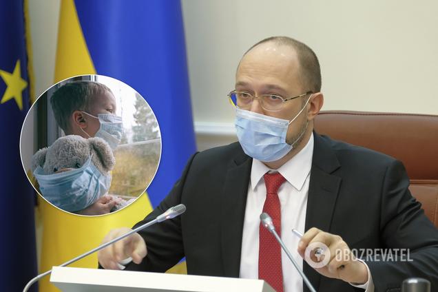 Премьер Украины Денис Шмыгаль
