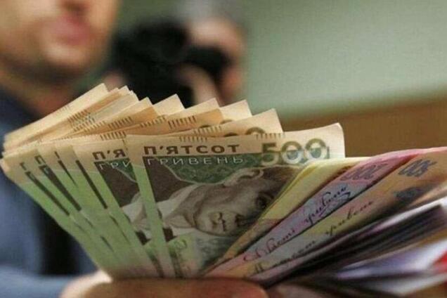 Социальные выплаты в Украине