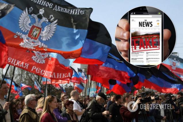 """В """"Л/ДНР"""" нагло врут о коронавирусе и ВСУ"""