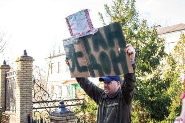 Украинца оштрафовали за оскорбление Зеленского на 51 грн