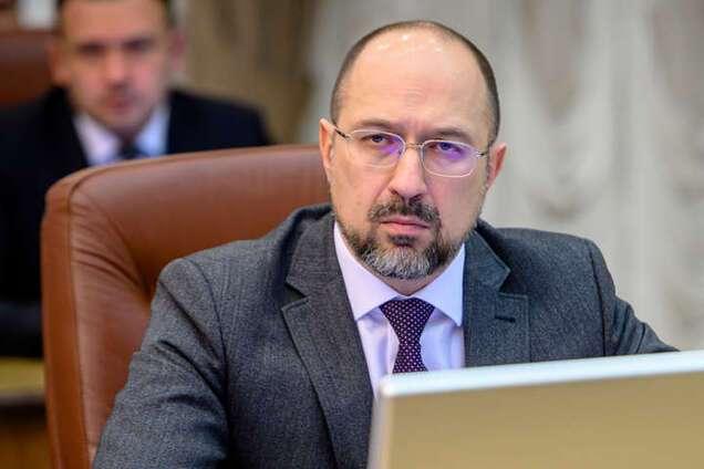 Шмыгаль рассказал о снятии карантина в Украине