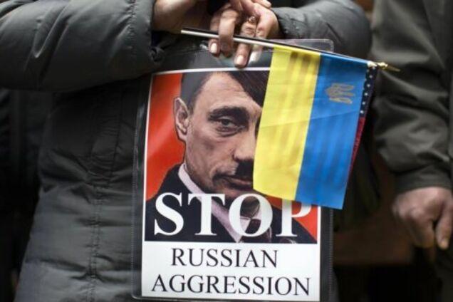 Агрессия России против Украины