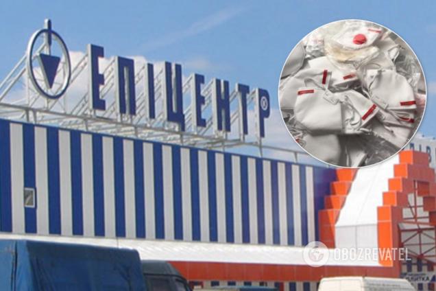 """""""Эпицентр"""" попался на масштабных спекуляциях с масками"""