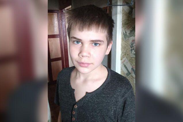 В Днепре разыскивают 16-летнего Владислава Андреева