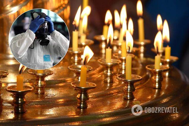 На Благовещение и Вербное воскресенье в храмах ПЦУ будет действовать карантин