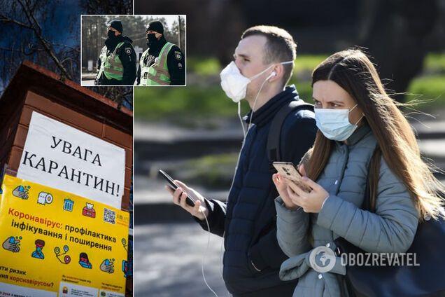 В Украине с 6 апреля начался жесткий этап карантина