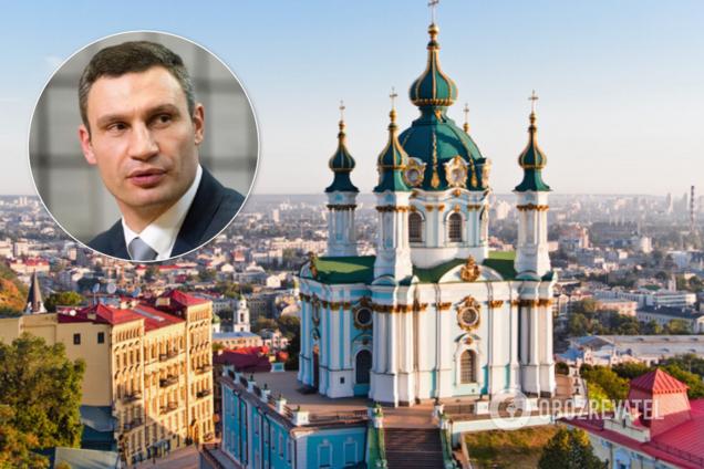 В Киеве разрешат посещать храмы на Пасху