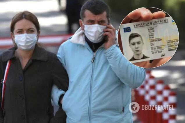 Карантин в Украине: какие документы нужны для выхода из дома