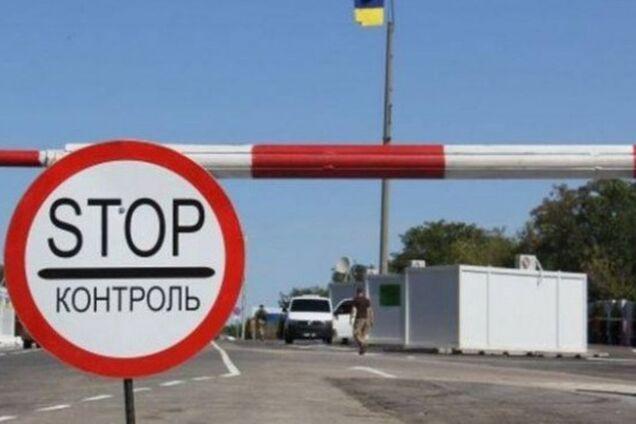 Закроют продуктовые магазины и города: какие ограничения ввели в Украине на выходные