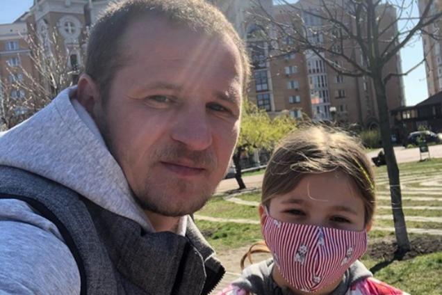 Александр Алиев с дочерью