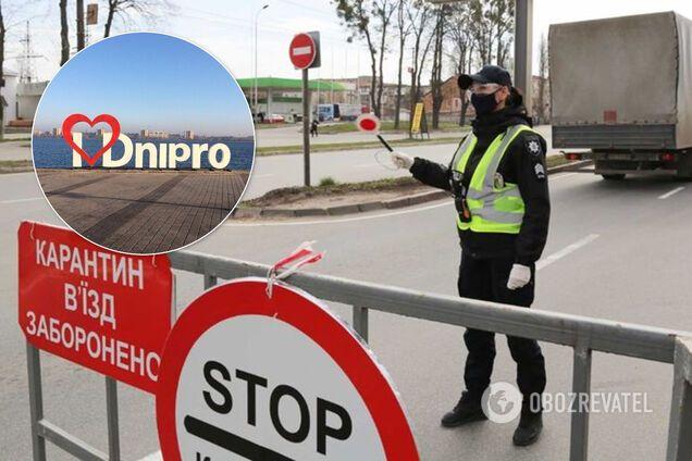 В Днепре ограничили въезд транспорта из других регионов Украины