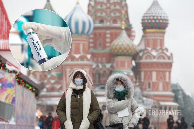 """Россия похвасталась """"вакциной"""" от COVID-19: люди выстроилась в очередь на эксперимент"""