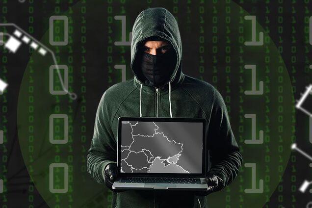 В СБУ назвали одну з найбільших загроз для України. Ілюстрація