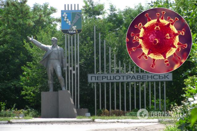 У Першотравенську трапився спалах коронавірусу на зборах баптистів