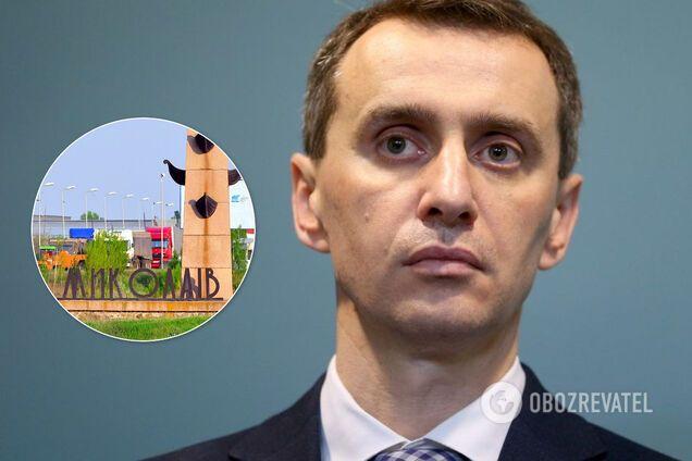 Ляшко проверил единственную область Украины без коронавируса и вынес вердикт