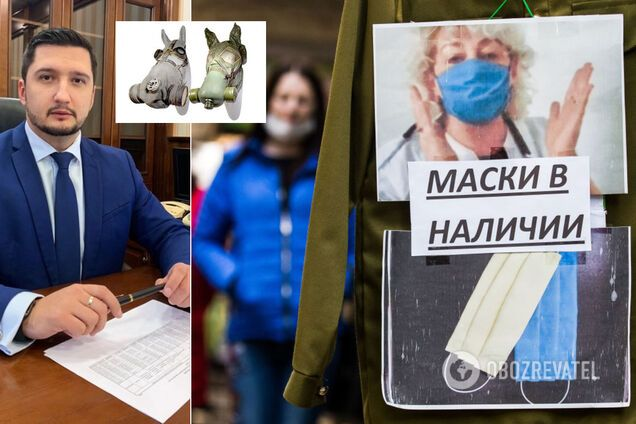 Протерміновані маски та протигази для коней: що відбувається на складах Держрезерву