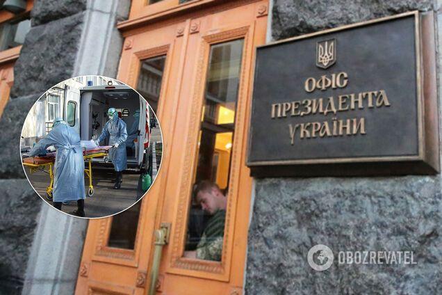 У работника Офиса президента заподозрили коронавирус