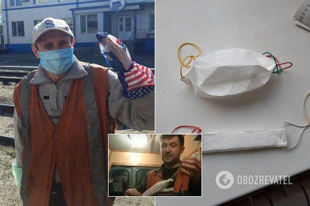 """Маски из штор, вместо перчаток – упаковка от батона: как """"Укрзалізниця"""" гробит людей в пик коронавируса"""