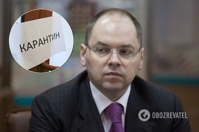 """""""Ситуація дозволяє!"""" Глава МОЗ озвучив позитивні новини про скасування карантину в Україні"""