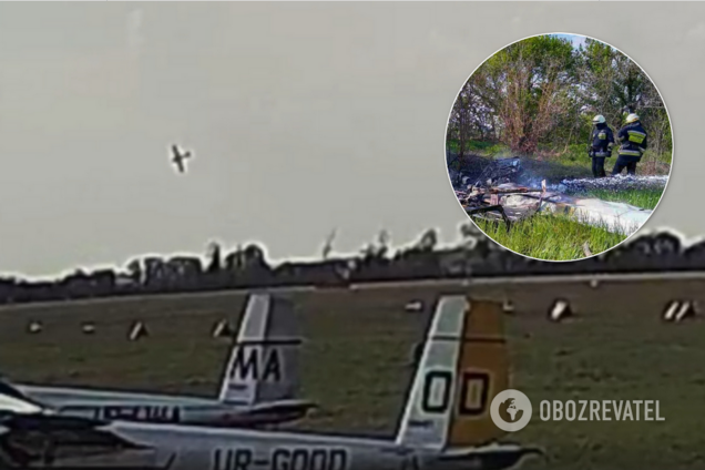 Авіакатастрофа під Дніпром