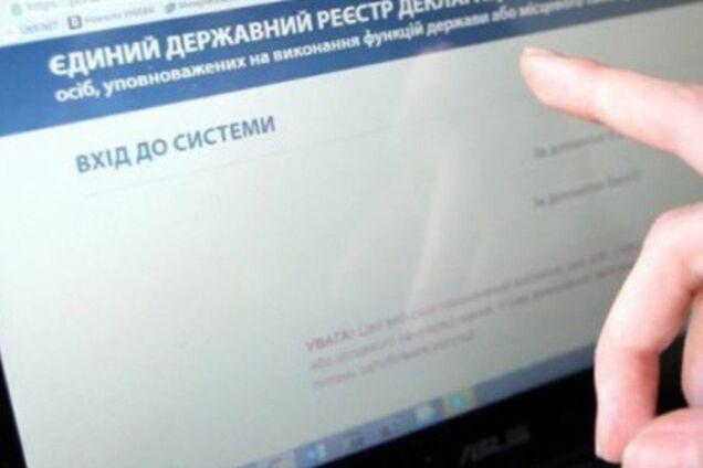Реєстри в Україні
