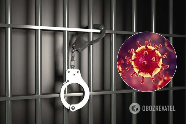 У украинского узника Кремля заподозрили коронавирус. Иллюстрация