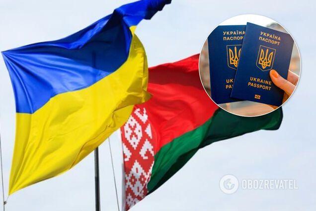 Украинцам запретили ездить в Беларусь без загранпаспорта. Иллюстрация