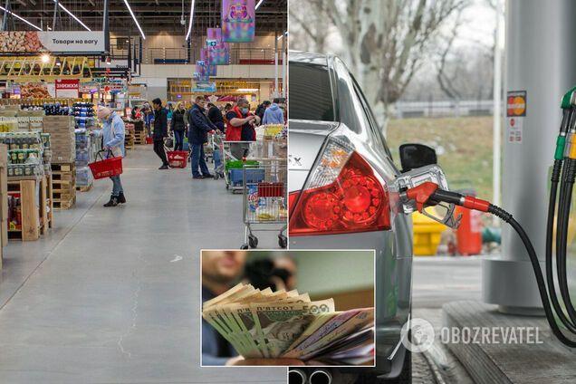 Ціни в Україні