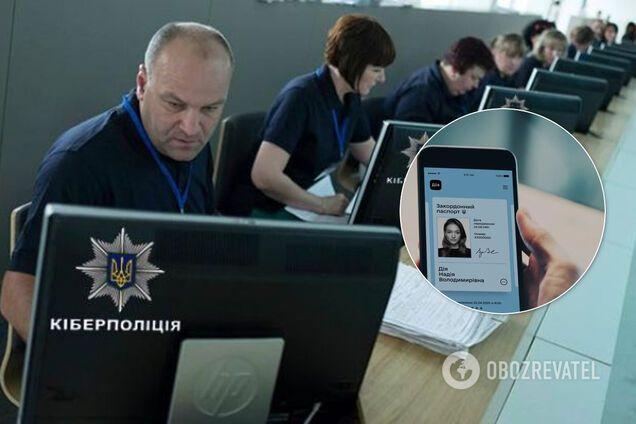 """""""Дію"""" зламали? Поліція оприлюднила результати розслідування витоку даних українців"""