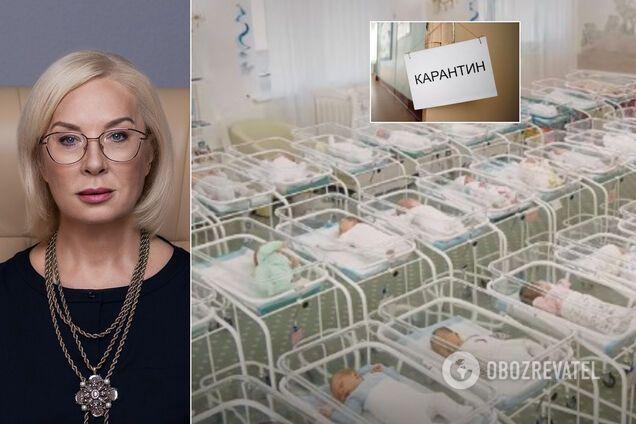 Скандал із немовлятами від сурогатних матерів у Києві: Денісова прояснила ситуацію
