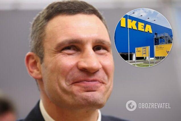 Кличко поприветствовал ИКЕА в Украине
