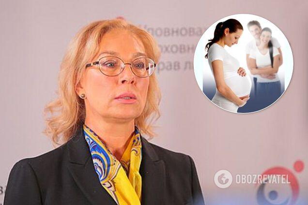 Сколько еще детей суррогатные матери в Украине вынашивают для иностранцев: названы цифры