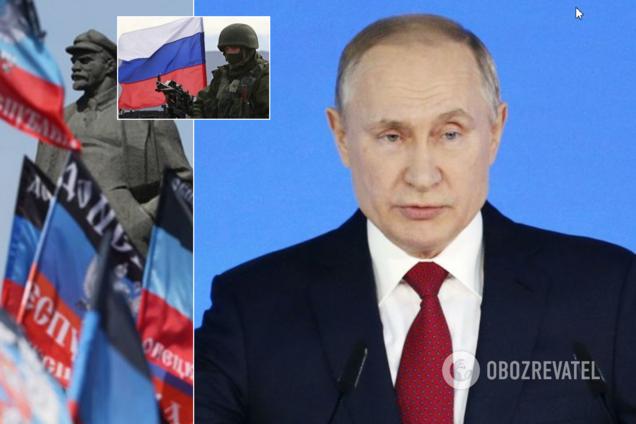 Владимир Путин. Иллюстрация
