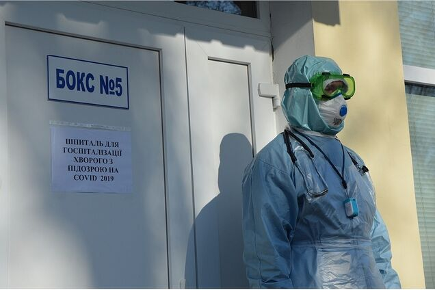 У Кропивницькому пацієнт заплатив більше 25 тисяч за