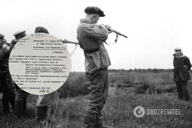 Протягом 1937-38 років розстріляли 260 тисяч українців