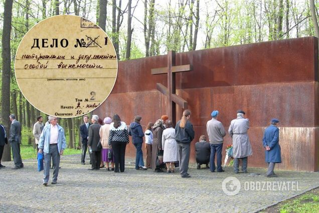 Меморіал радянських і польських жертв тоталітарного режиму в П'ятихатках