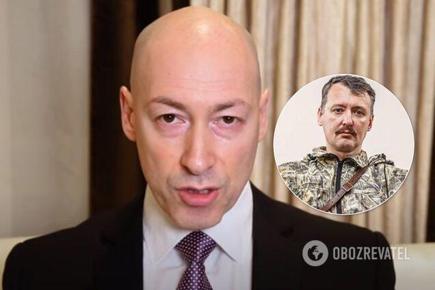 """""""Требую извинений!"""" Гордон рассказал, почему взял интервью у Гиркина и Поклонской. Видеообращение"""