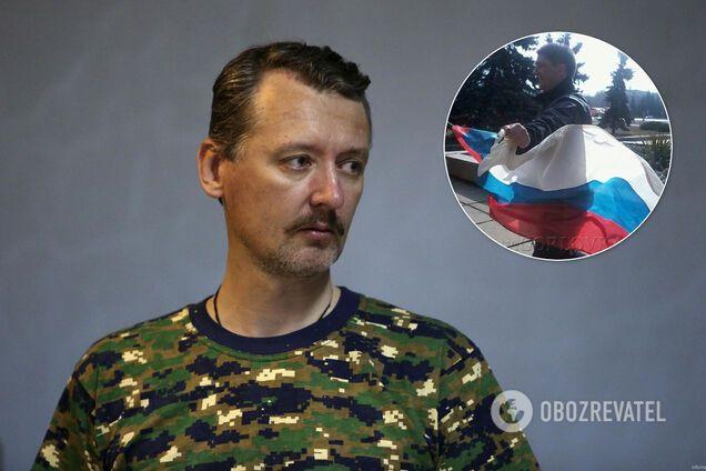Гіркін зізнався у вбивствах українців на Донбасі