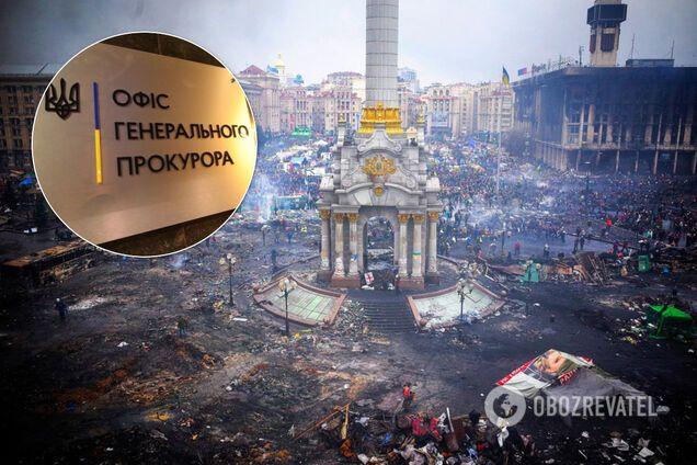 Експрокурору оголошено підозру в справі Майдану