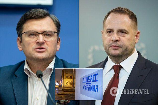 Кулеба і Єрмак поїдуть до Берліна на переговори щодо Донбасу