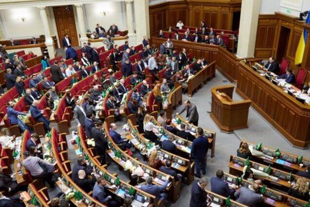 В Раде приняли первое решение по проекту закона о медиа