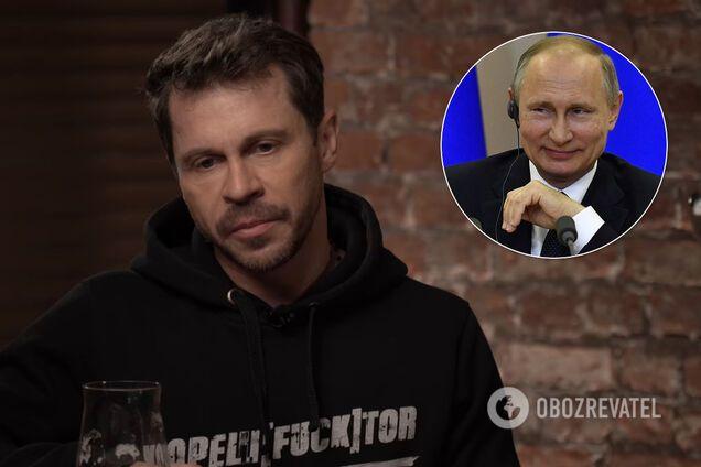 Павел Деревянко высказался о ботоксе Владимира Путина