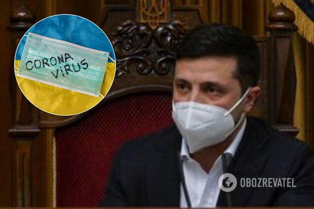 """Статистика позволяет"": Зеленский сказал, как будут снимать карантин"