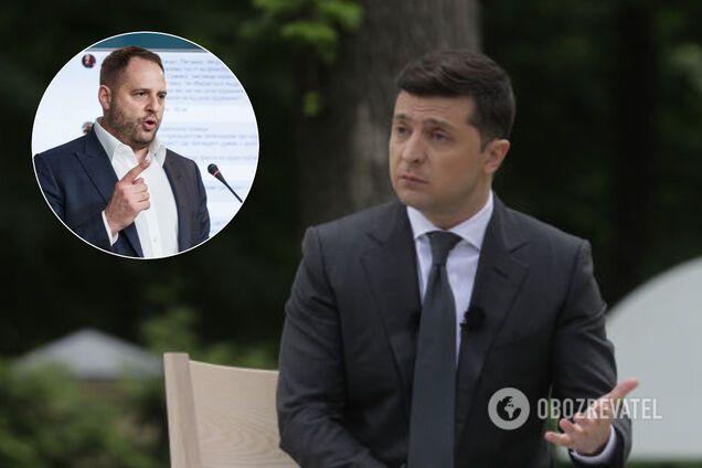 """""""Порожня справа!"""" Зеленський прокоментував скандал із """"плівками Єрмака"""""""