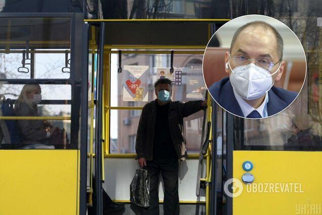 У частині областей України не запустять транспорт: глава МОЗ уточнив, де