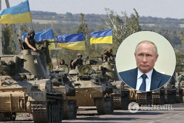 Українські військові відповіли російським найманцям на Донбасі. Ілюстрація
